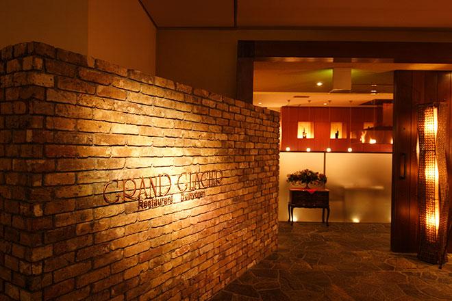 網走セントラルホテルレストラン